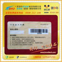 深圳厂家供应UV条码会员卡 量大价优