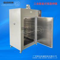 雷麦不锈钢【工业运风式干燥箱】大型工业烤箱价格