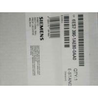 供应6ES7331-7KF02-0AB0西门子数字量输入模块