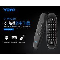 键盘鼠标套装 飞鼠键盘二合一 voyo键盘鼠标 厂家直销