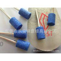 蓝色带柄砂轮 陶瓷磨头 抛光打磨头 加硬型磨头