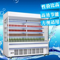 厂家定做 超市水果蔬菜风冷保鲜冷藏展示柜 超市立式水果风幕冷柜