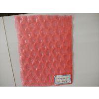 彩色气泡袋,22kg气泡制造,不漏气透明度高,快递专用