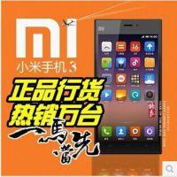 新款特价原装官方正品未拆封小米3手机 红米手机 热卖促销