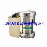 WF-B5000商用榨汁机榨汁机价格