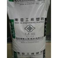 供应PBT 台湾南亚 1403G6 浙江 宁波总代理