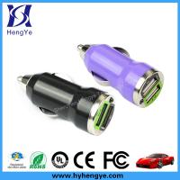 深圳厂家双USB子弹头车充 车载充电器汽车电源 行车记录仪车充