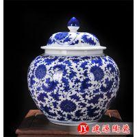 生产定做青花瓷陶瓷罐子 各种大小瓷器罐子批发厂家 密封药罐茶叶罐