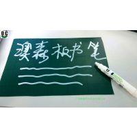 板书液 水性粉笔墨水 生产厂家 液体粉笔墨水厂家文具