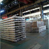 供应3003O态铝板 批零兼营3003耐蚀铝板 规格齐全