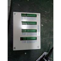 电池巡检单元PM4B1