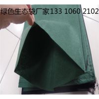 供应坡体防护生态袋 危险边坡植草加固植被生态袋,生态袋生产厂家