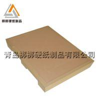 山东青岛承重纸托盘热销 九脚柱式纸托盘装卸操作简单 免熏蒸