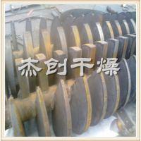 供应杰创干燥成熟产品中药渣桨叶干燥机 豆粕桨叶烘干机 酱油渣烘干设备