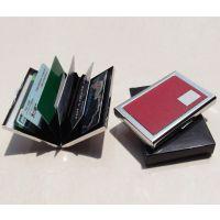 防磁信用卡银行卡盒 商务小礼品定制 光面拉丝两种可订制 无锡广告礼品