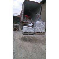 正规厂家供应东莞市重质碳酸钙(超细碳酸钙)东莞市轻质碳酸钙粉400-3000目