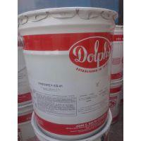 大量供应道尔夫绝缘漆Dolphon® ER-41红色凡立水UL认证号E317427