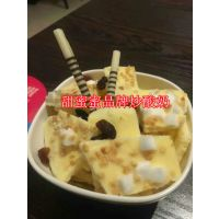 济宁炒酸奶机!济宁双锅鲜水果炒酸奶机哪里有卖