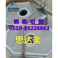 成都q345b/c钢板切方割圆最低报价