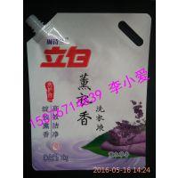 2千克洗衣液自立袋 沧州塑料吸嘴袋洗衣液袋子 复合袋