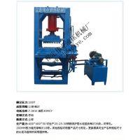 伟业液压机械厂150型混凝土成型机械