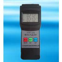 供应YYP-101数字大气压力计,数字大气压计价格【新品上市】