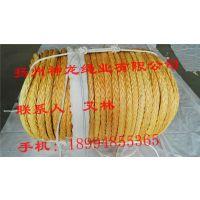 供应丙纶长丝十二股绳,丙纶多股绳,丙纶长丝系泊绳