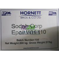 昆山泰达化学EPOIL WH110硫化添加剂 进口润滑油添加剂