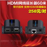 LKV372Pro朗强HDMI网线延长器带本地环出