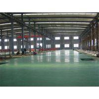 【实价供应】沃固斯工业车间混凝土密封固化剂地坪、厂房专用固化地坪
