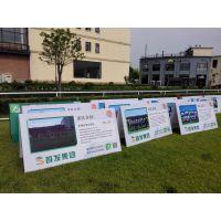 A字板,球场A字板展示板北京制作厂家,费用节省30%