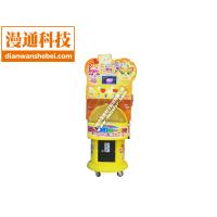 儿童娱乐电玩游戏花式棉花糖机厂家供应价格批发棉花糖机玩法
