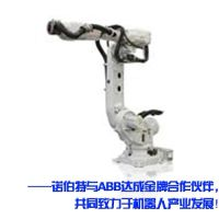 诺伯特代理直销ABB IRB 6700工业机器人