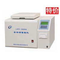 陶瓷厂化验室仪器设备_山东济南煤炭化验设备价格