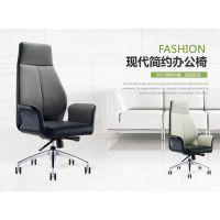 中山真皮老板椅定制|办公椅生产厂家设计配套办公家具|【思进】CK0097高档简约款