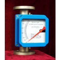 LZ-65金属管浮子流量计