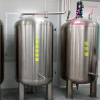 晨兴厂家直销 广州交区饮料厂专用无菌不锈钢储罐 密封性好 质优价廉