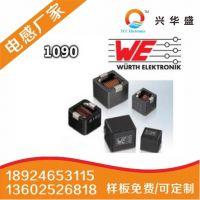 WE伍尔特大电流电感器7443320022