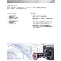 美国 Navitar (定制光学镜头) 镜头系统