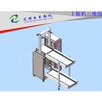 自动化厂家供应艾博生ABS-017全自动上板机下板机上料机收料机翻板机吸送板机全自动储板机
