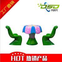 大时代玻璃钢新品 儿童乐园树叶蘑菇桌凳 淘气堡游乐设备