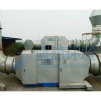 山东厂家供应蓝想废气处理设备 voc废气治理设备厂家