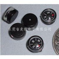 【麦维】9.6mm指南针 微型黑塑料指南针 指北针 厂家自产自销