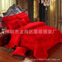 供应浪漫约定婚庆床品批发环保印花床上用品大红喜庆款床品七件套