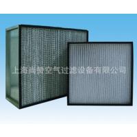 上海新锐厂家供应有隔板空气过滤器 高效过滤器 末端过滤器 箱式过滤器