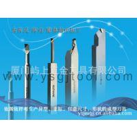 专业生产非标刀具  PCD内孔镗刀 金刚石精镗刀