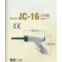 原装进口气动高速多针束錾JC-16