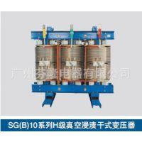 SCB10 10KV 2500KVA配电变压器