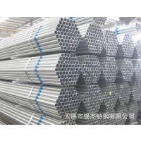 国强 友发等厂家直销镀锌管2寸 4寸 6寸 壁厚1.9 2.0 2.75 3.0