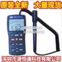 原装台湾泰仕TES-1365记忆式温湿度表伸缩式感测棒含模拟刻度指示